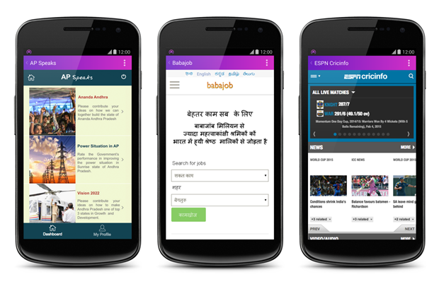 reliance-internet-org-app