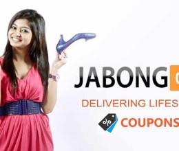 Jabong Discount Coupons